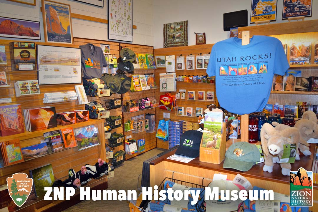 Zion Canyon Visitor Center and Zion Books and Gifts